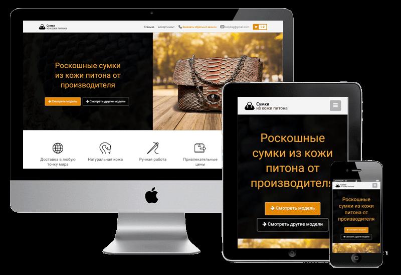 создание интернет магазина в новосибирске
